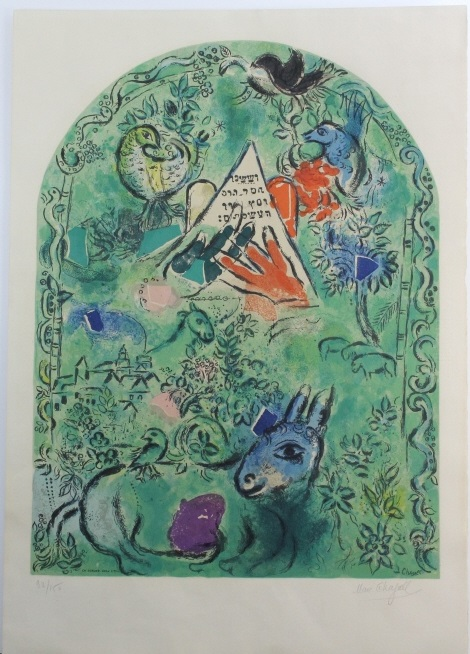 RARE Pencil Signed Marc Chagall Jerusalem Windows Tribe Issacar Litho Print Lithograph