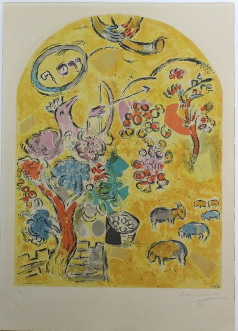 RARE Pencil Signed Marc Chagall Jerusalem Windows Tribe Joseph Litho Print Lithograph