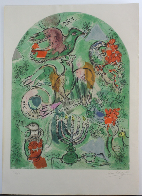 RARE Pencil Signed Marc Chagall Jerusalem Windows Tribe Asher Litho Print Lithograph