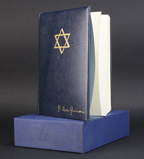 RARE Signed David Ben-Gurion Israel History Book w/ JSA COA