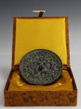 Tang Dynasty High Bronze Lion & Grape Vine Mirror