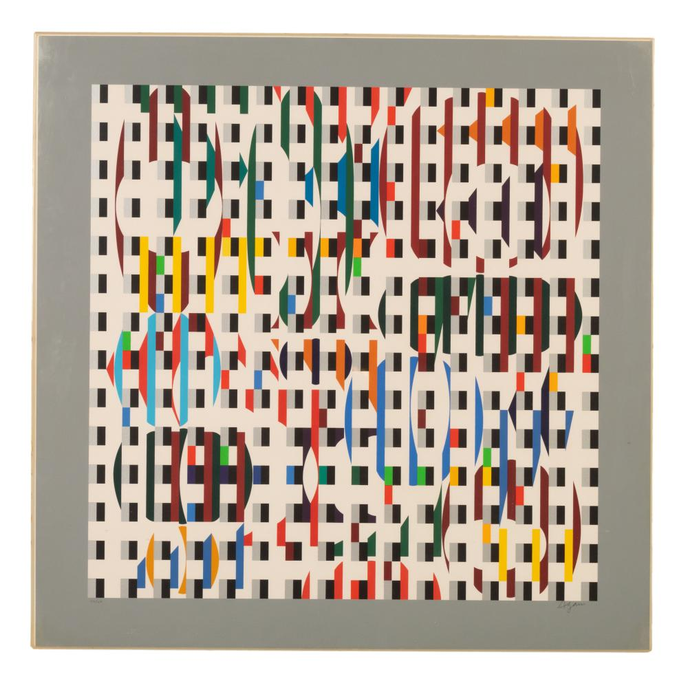 Yaacov Agam Abstract Op Art Polyphonique Serigraph