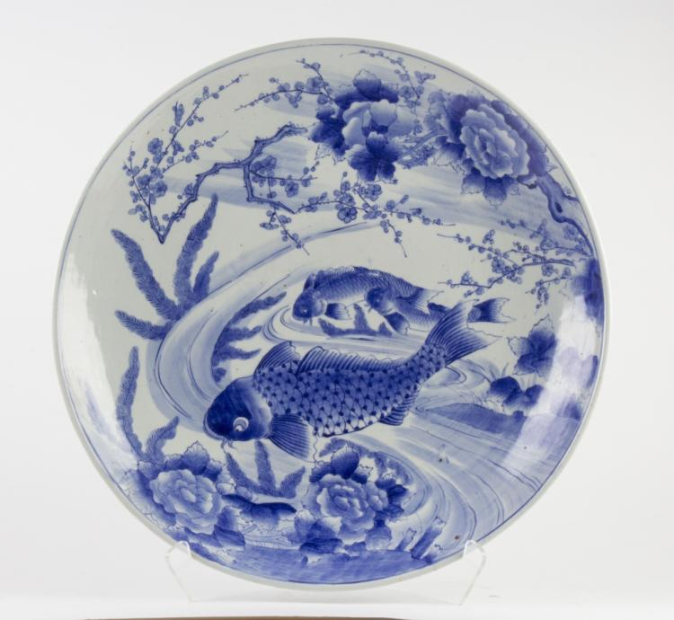 Meiji Period Japanese Koi Fish Porcelain Charger