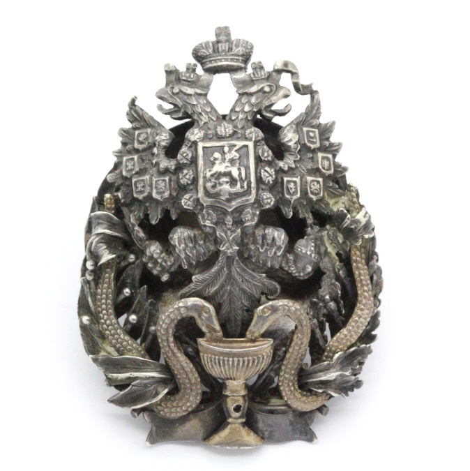 OLD Silver Russian Military Doctors Medical Badge