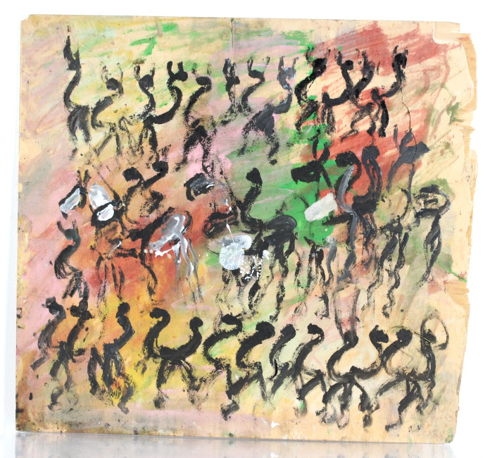 Purvis Young Dancers Outsider Folk Art Painting