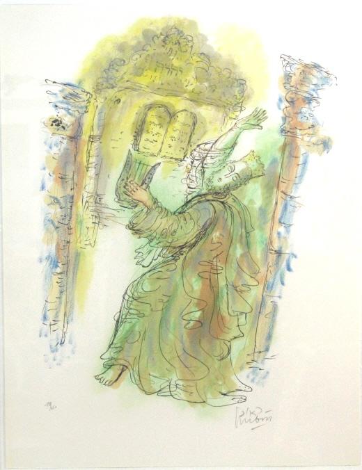 Reuven Rubin Signed Litho King David BASS MUSEUM