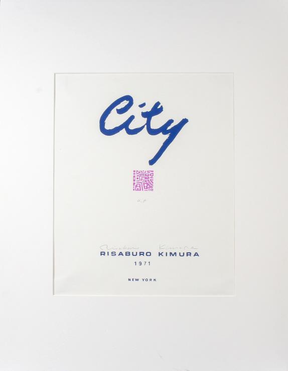 Risaburo Kimura City Folio Cover A/P BASS MUSEUM