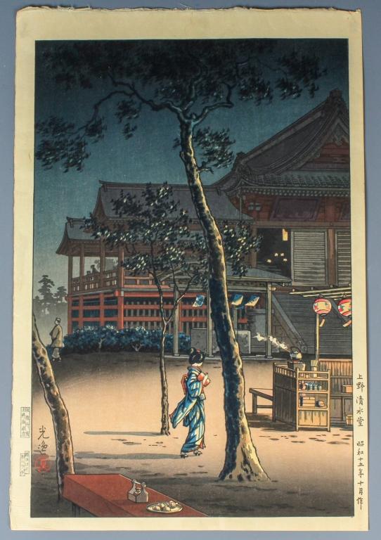 Old Utagawa Ando Hiroshige Woodblock BASS MUSEUM