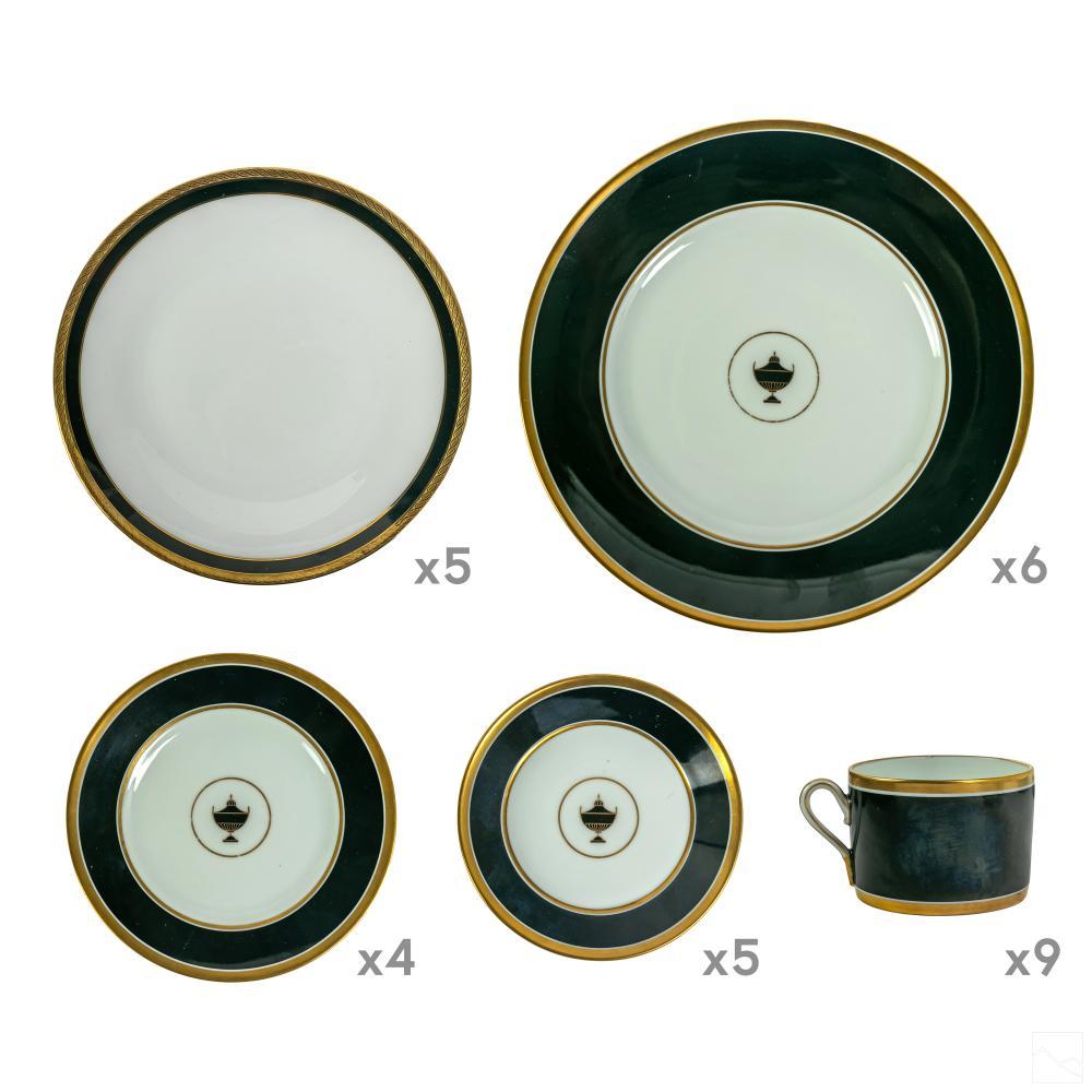 Richard Ginori Impero Black Porcelain Service 29Pc