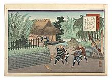 Fujikawa Tamenobu, (active ca. 1890-1910), Fujikawa from the series Famous Places of Tokaido
