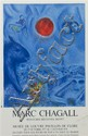 Marc Chagall, (French/Russian, 1887-1985), Peintures Bibliques Recentes (1966-1976), (exhibition poster from Musee du Louvre Pavillion