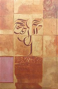Arthur Thrall, (American, b. 1926), Gold Box, 1967