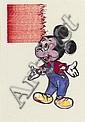 *Daniel Brush, (American, b. 1947), Ho! Ho! Ho!, Daniel Brush, Click for value
