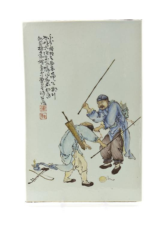 A Chinese Painted Porcelain Plaque, After Wang Qi, Height 15 1/2 x width 10 inches.