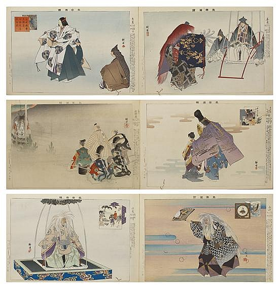 A Collection of Twenty One Japanese Woodblock Prints, Kogyo (Tsukioka) 1869-1927, Height of sheet 9 7/8 x width of sheet 14 5/8 inches.