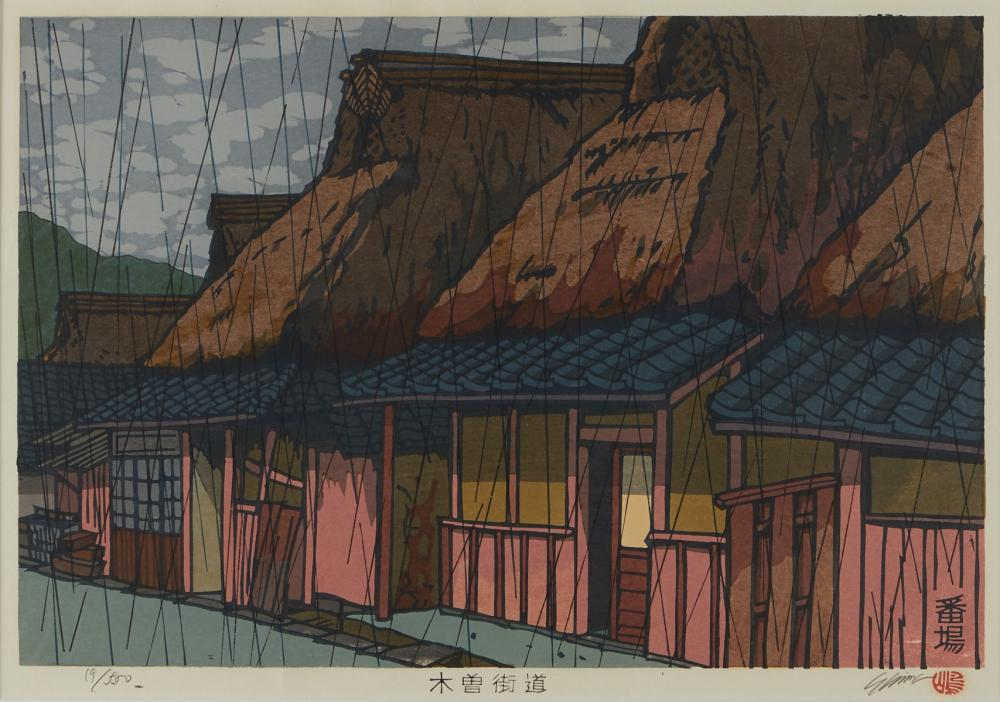 Katsuyuki Nishijima 3 Woodblock Prints