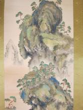 Japanese Scrolls for Sale at Online Auction | Modern