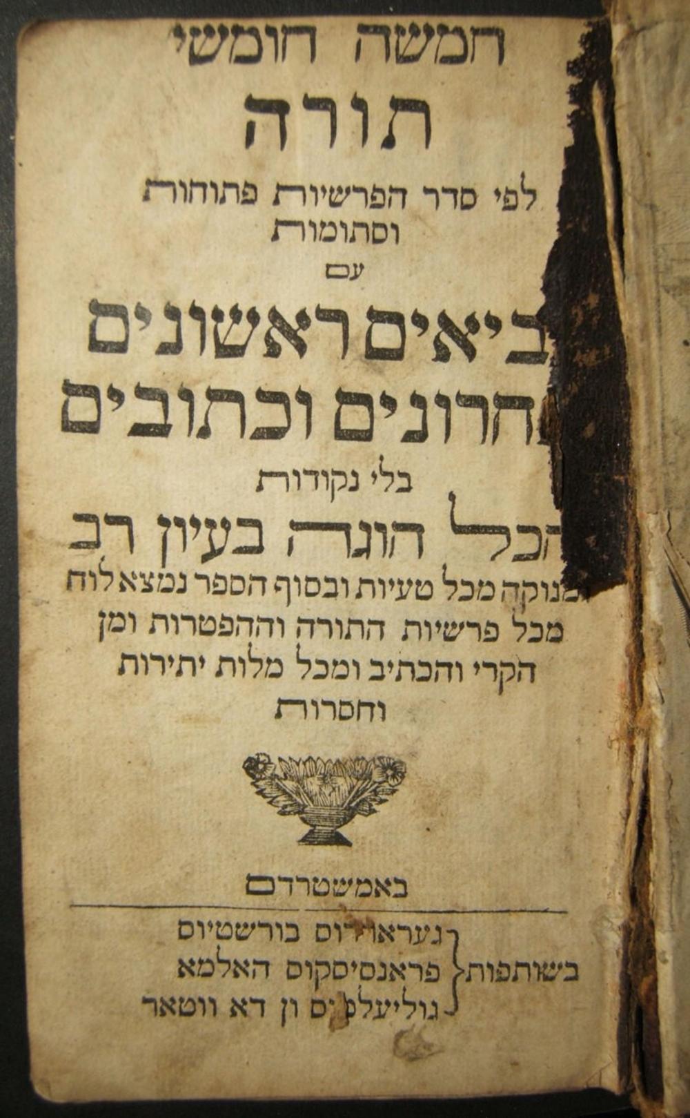 DUTCH LATIN/HEBREW BIBLIA HEBRAICA TANACH, PART 2