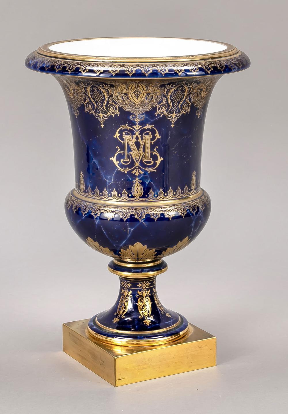 urn vase, Sevres, France, epoc