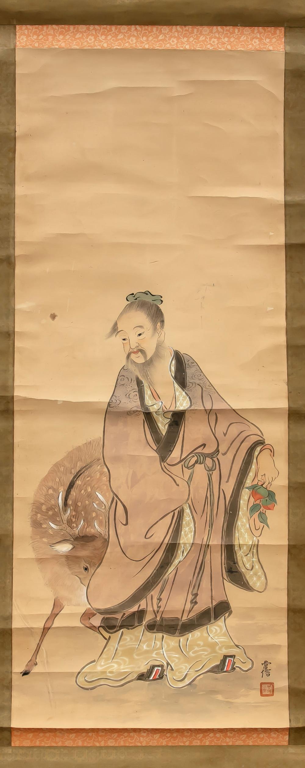 Kano Tsunenobu (1636-1713), Sa