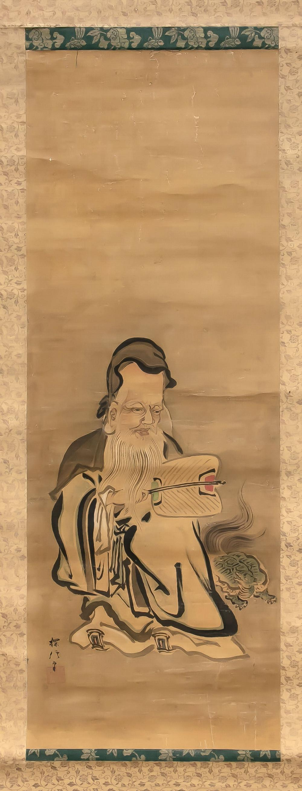 Kano Tanshin Morimasa (1653-17