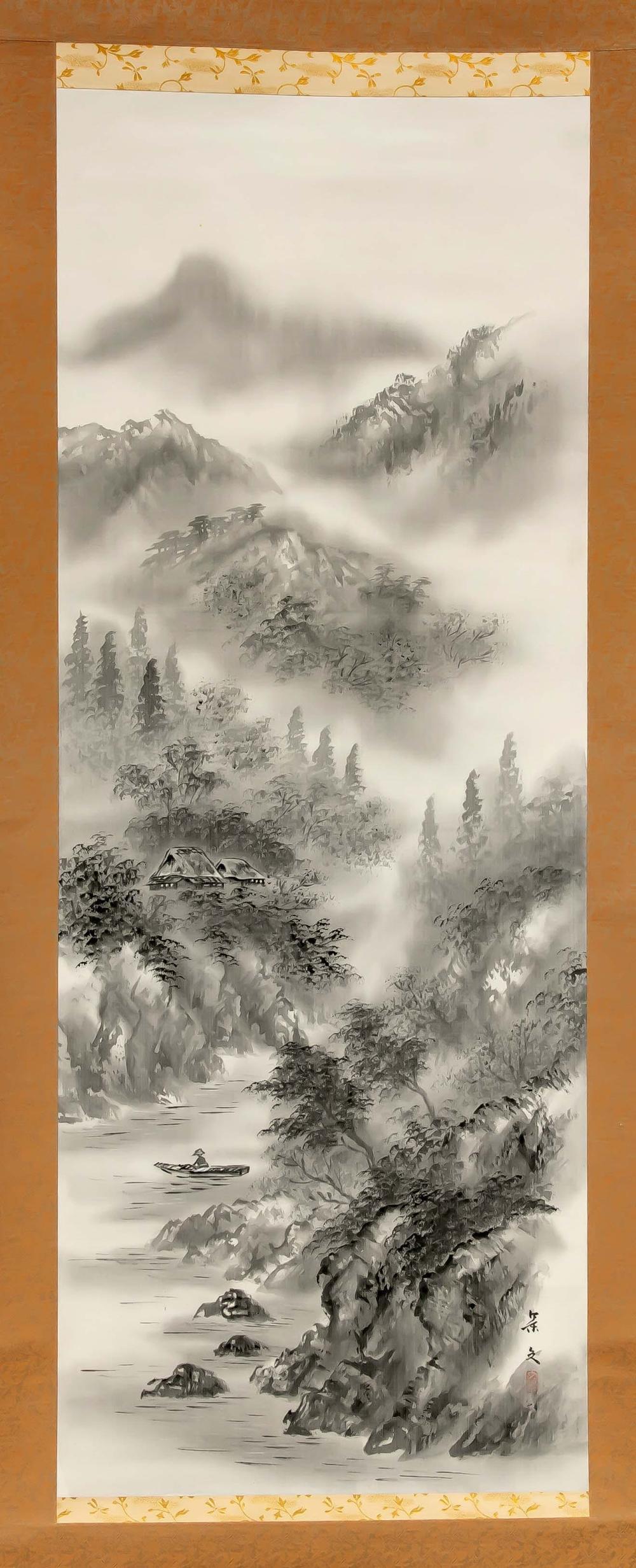 Keibun? Landscape with river a