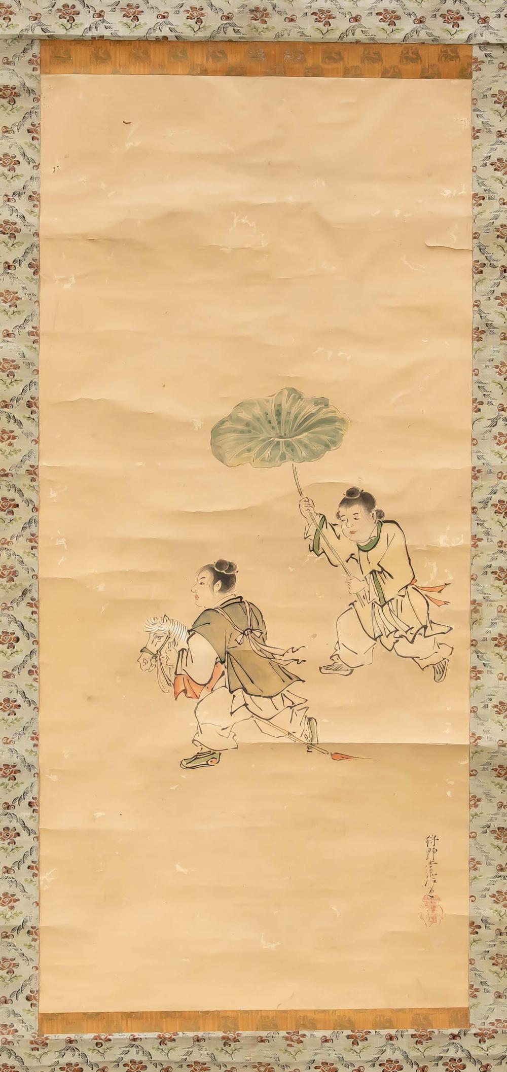 Kano Tsunenobu (1636-1713): Pl