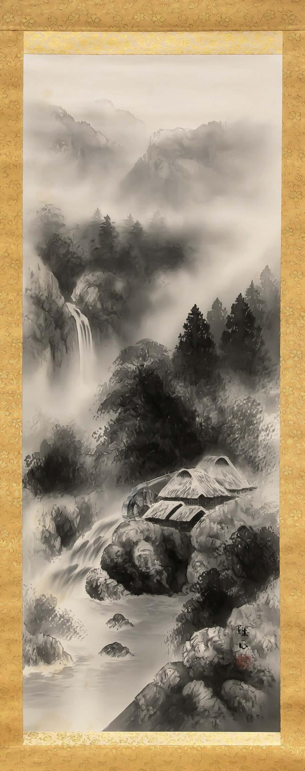 Okutani Shuseki: Landscape wit