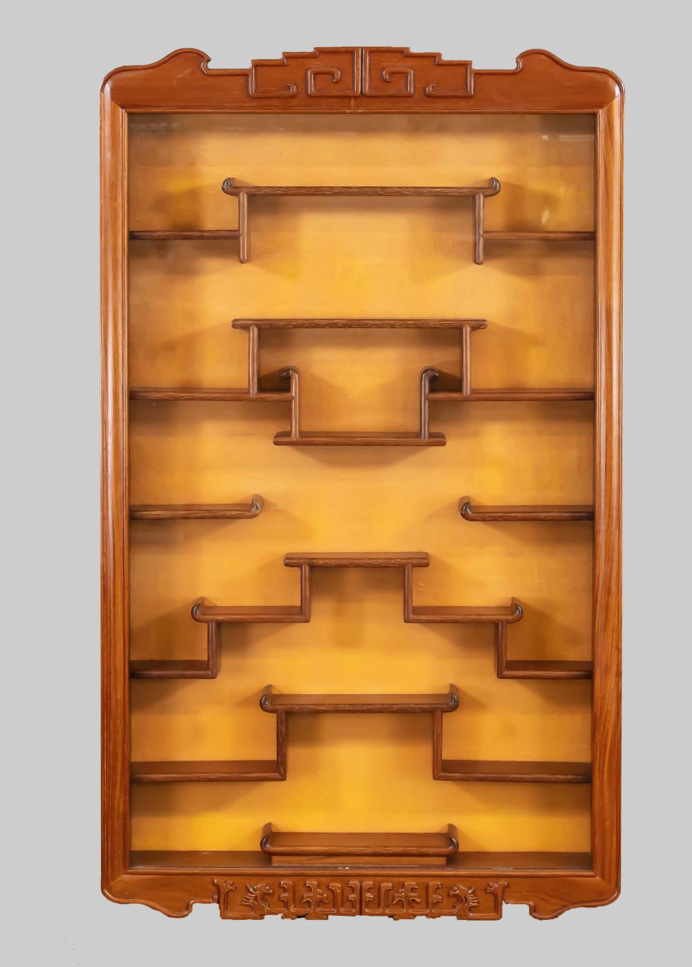 Collector's display case, Chin
