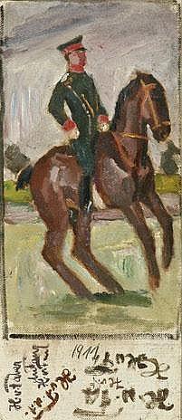 Hans VON FABER DU FAUR (1863-1949), genre and