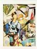 Youri Frantsousov (*1946), russ. Maler, in Berlin tätig, abstrahiertes Moto, Youri Frantsousov, €120