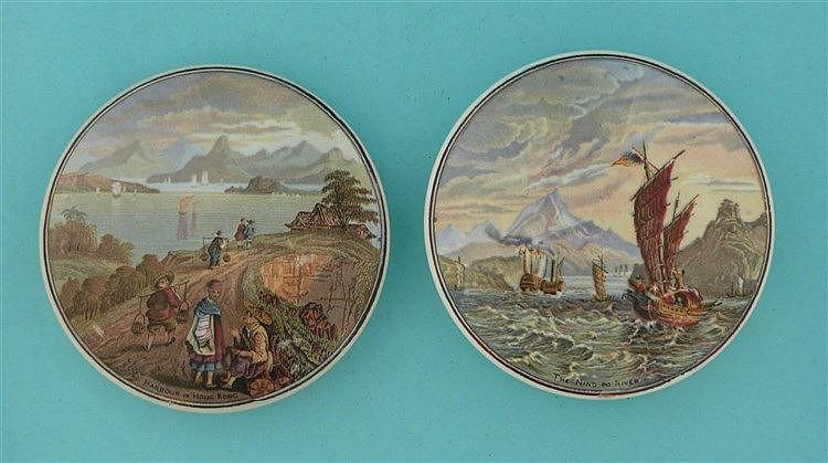 Harbour of Hong Kong (221) and Ning Po River (222) (2) pot lid, pot lids
