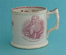 1832 Reform: a cylindrical pottery mug printed in pink with named portraits