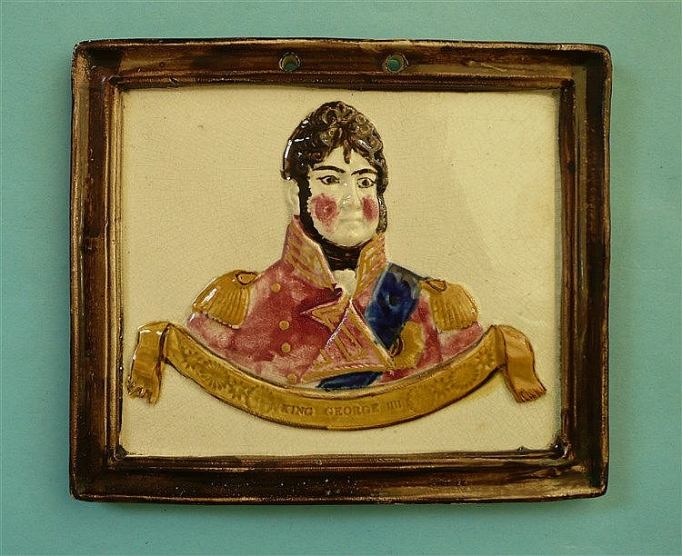George IV: a good rectangular pottery plaque with an integral frame coloure
