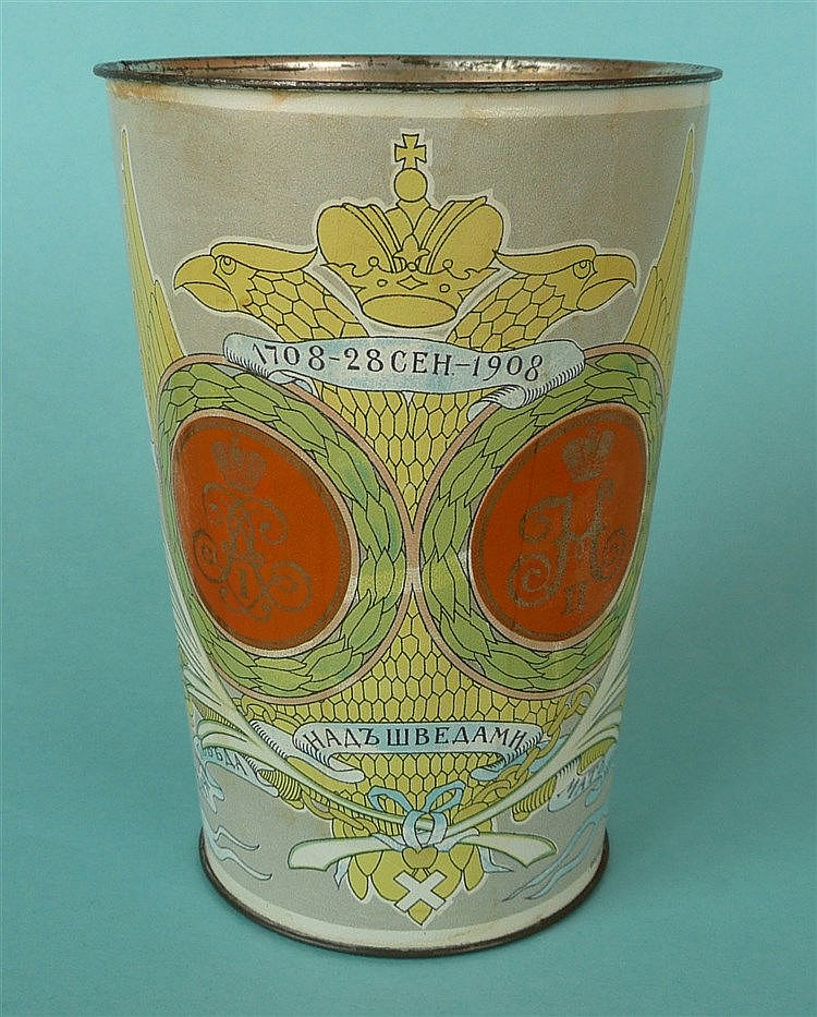 1908 Battle of Poltava Bi-centenary: a colourful printed tin beaker by Khai