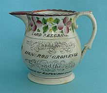 1820 Chester Election: a pink lustre decorated pearlware jug painted in col
