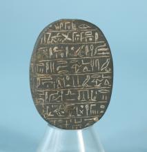 Egyptian Green Steatite Heart Scarab