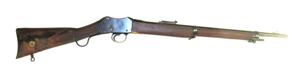 1890 Martini Henry Enfield with Cartouch, EC