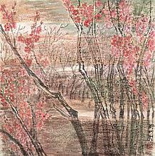 Vivian Lau (Hong Kong, b. 1950)