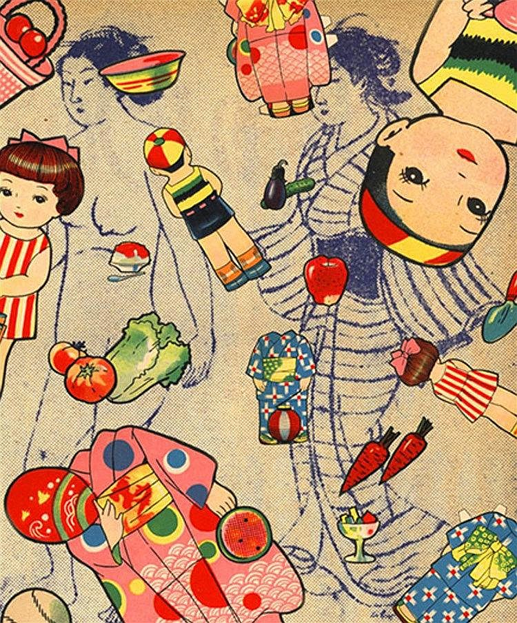 Yuichi Sugai (Japanese, b. 1952)