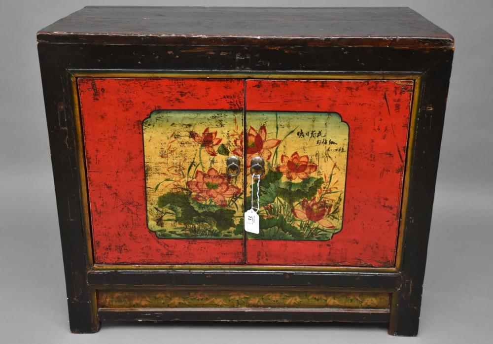 """Chinese Cabinet, Floral Painted Doors, 34""""h x 39""""w x 20""""d"""