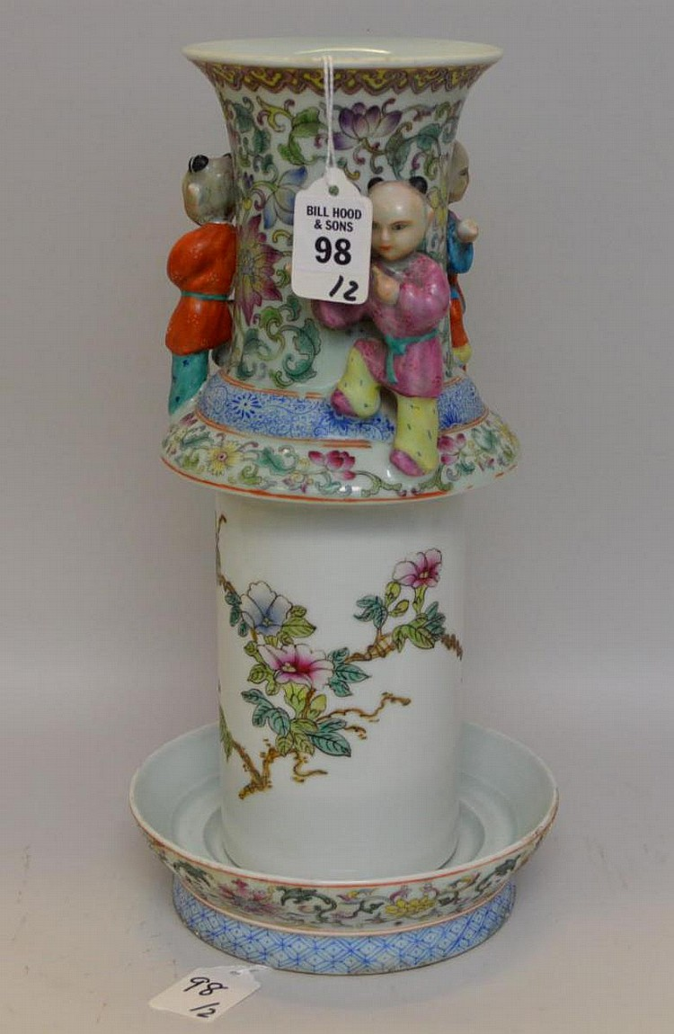 Chinese Porcelain Figural Vase and Under Plate - Vase has three figures of children with ornate stylized floral designs enameled and painted on a white ground. Character mark in blue under glaze on bottom of under plate. Condition: No cracks, chips,