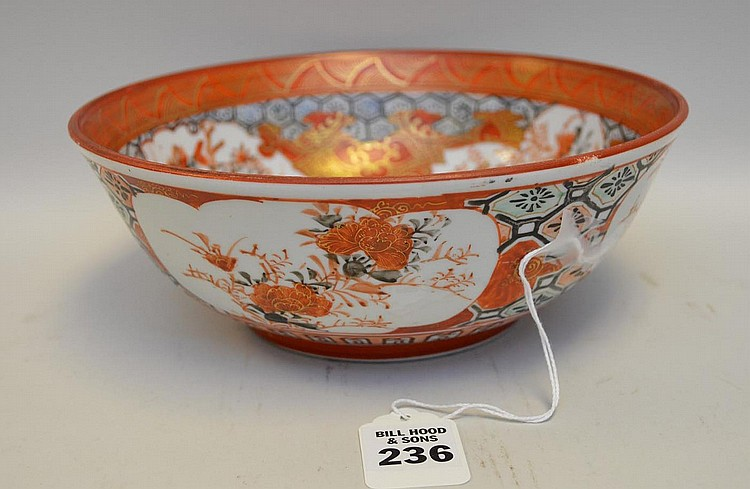 Japanese Satsuma Kutani Decorated Open Bowl - featuring a man and woman, as well as botanical decoration. Decoration is executed in reds, black & gold, with tiny details of green. Red-painted three character mark on bottom. Condition: Some small