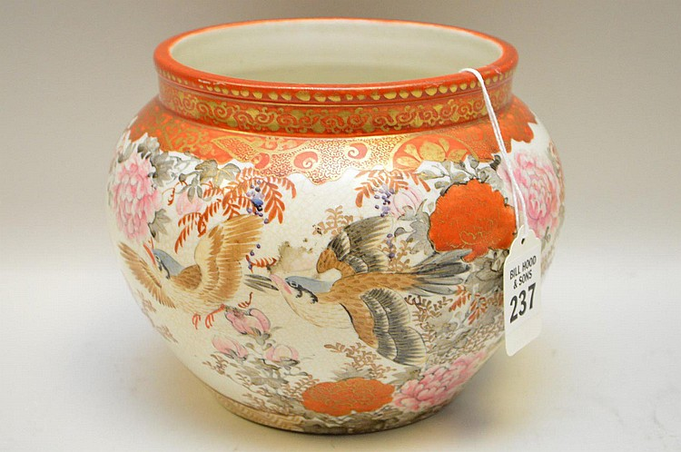 Japanese Kutani Satsuma Round Bowl with Birds & Florals - Designs are executed in multiple colors, but are predominantly red & gold. Red-painted character mark on bottom. Condition: Normal and expected cracklature to glaze, with some light staining