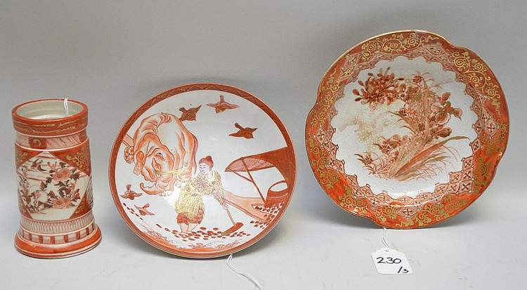 Three Japanese Satsuma Kutani Porcelain Vessels - Includes: round footed bowl depicting a woman and an elephant, two character red painted mark (thin 2