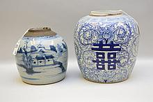 Two Early Asian Blue & White Porcelain Vessels - One with a boating village landscape scene and the other features an ornate foliate design with a centered bold character. Condition: Wear appropriate to age and use. Both vessels are missing lids.