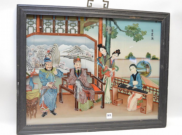 Chinese Reverse Painting On Glass depicting an emperor with three maidens and a guard. 21