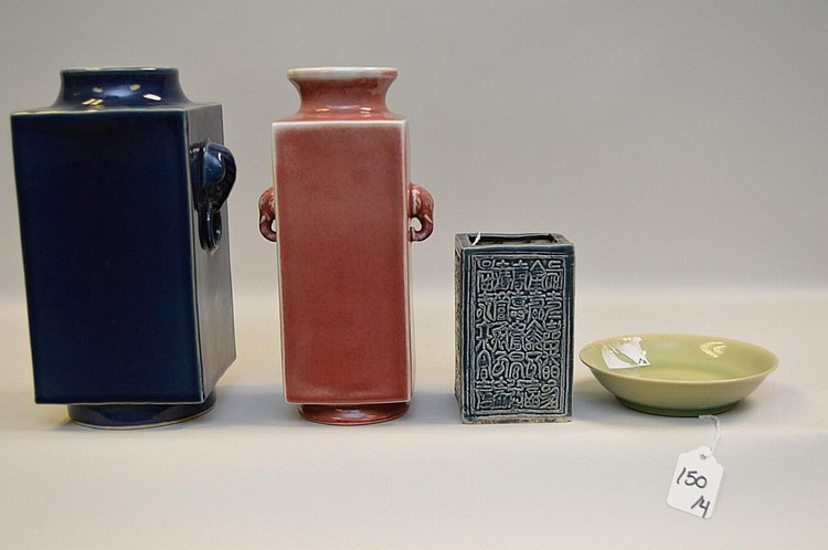 Four Chinese Glazed Porcelain Articles - Light red glazed rectangular vase with elephant accents, signed in blue under glaze, 9 1/4