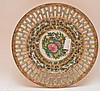 4 Antique Rose Medallion Plates. Two Plates Dia. 8