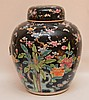 Chinese Porcelain Jar and Cover.  Ht, 12 3/4